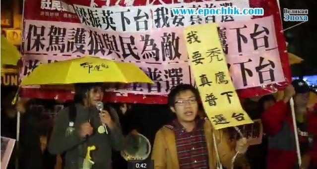 Жёлтые зонтики на марафоне в Гонконге (видео)