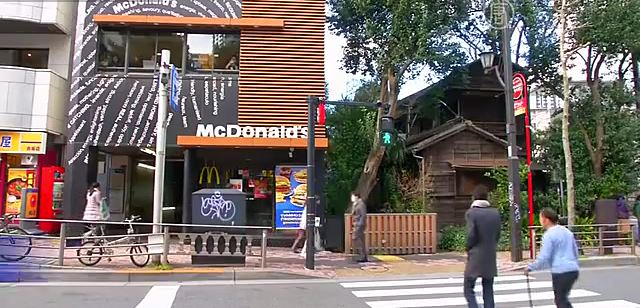 McDonald's в Японии. Скриншот видео