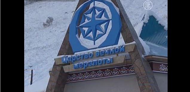 Строганина и ледяные рюмки — уникальный бар в Якутске (видео)