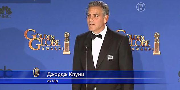 Джордж Клуни получил особую премию Сесила Демилля за вклад в кинематограф. Скриншот видео
