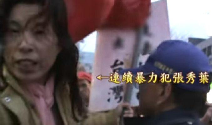 Член компартии бросила вызов мэру Тайбэя