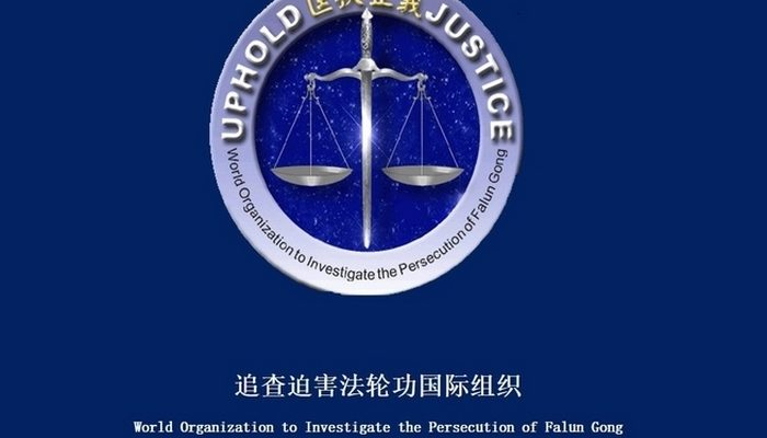 Роль единого фронта в репрессивной политике компартии Китая