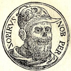Зопир