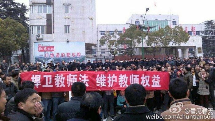 На востоке Китая протестуют сотни учителей