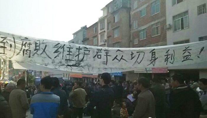В Китае жители уезда обвиняют власти в связях с мафией