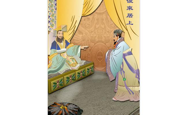 Китайские идиомы: превзойти предшественников 後來居上