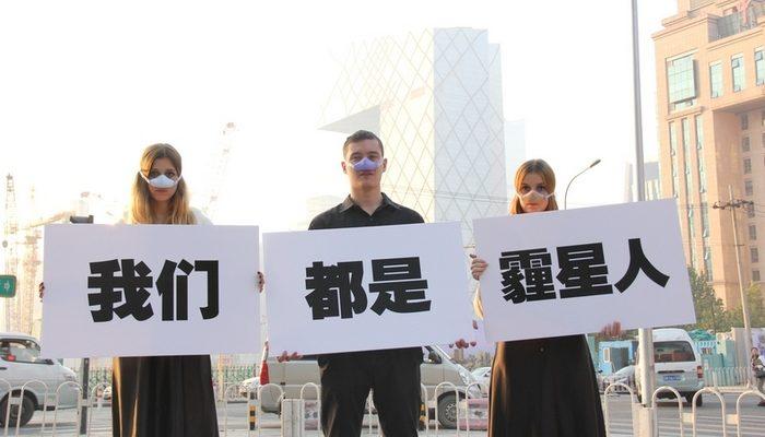 Ядовитый смог снова окутал Пекин