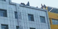 Коллективное самоубийство хотели совершить обманутые вкладчики в Китае