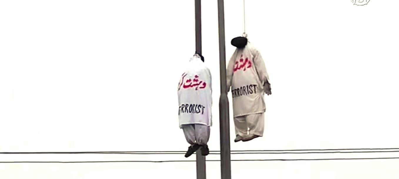 Жители пакистанского города Лахора призывают публично вешать террористов. Скриншот видео