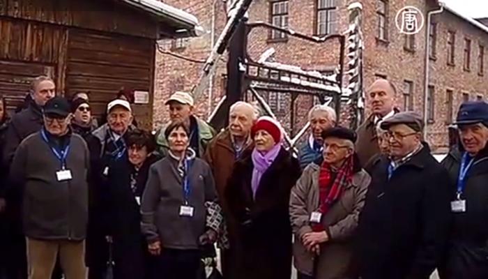 В «Освенциме» помянули погибших (видео)