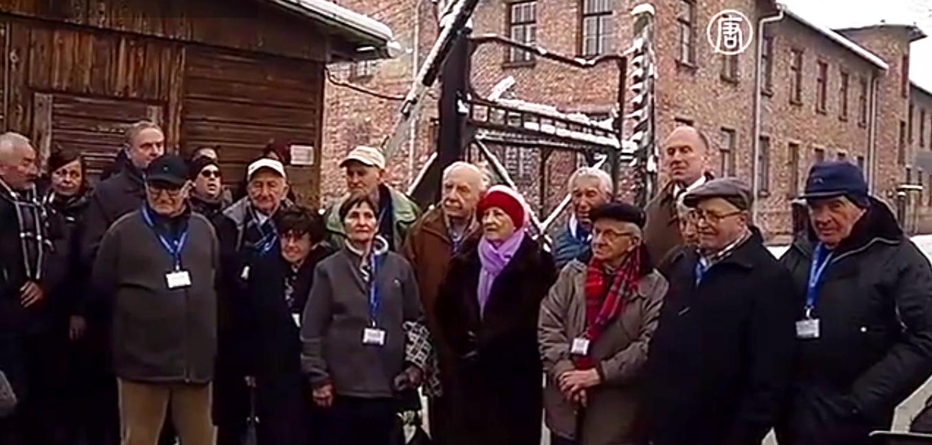 В «Освенциме» прошли памятные мероприятия по случаю 70-летия освобождения лагеря. Скриншот видео
