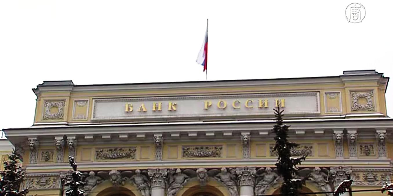 Как отразится на России понижение кредитного рейтинга? Скриншот видео