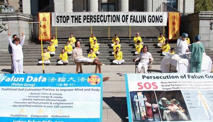 В Пекине за год арестовали более 200 сторонников Фалуньгун