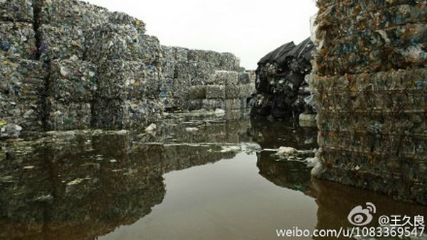 Свалки иностранного мусора в Китае. Фото: Ван Цзюляна