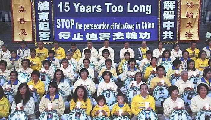 В 2014 году в Китае было арестовано более 6 тысяч сторонников Фалуньгун