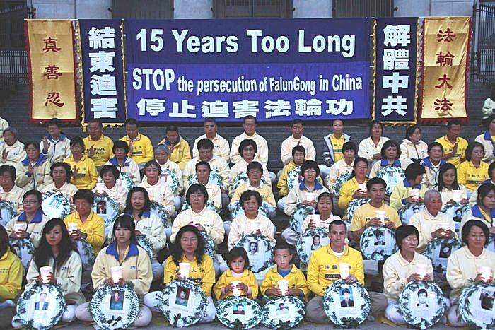 Акция памяти по сторонникам Фалуньгун, погибшим в результате репрессий в Китае. Ванкувер, Канада. 2014 год. Фото с minghui.org