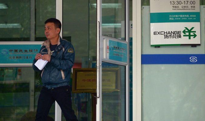 Китай потребовал от иностранных IT-фирм внедрять шпионское ПО