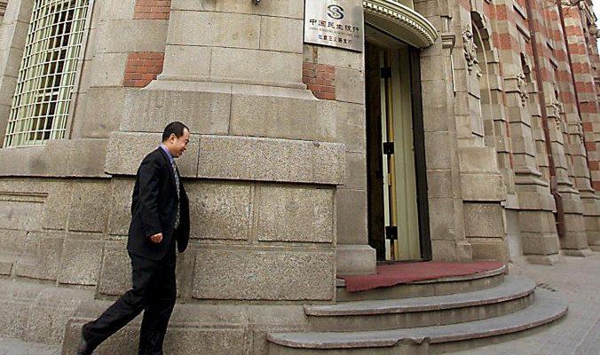 Волна борьбы с коррупцией накрыла финансовый сектор Китая