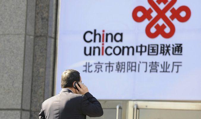 Китайская IT-корпорация погрязла в сексе и взяточничестве
