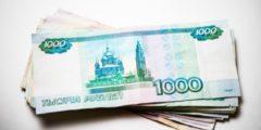 10 неприятных факторов для российской экономики