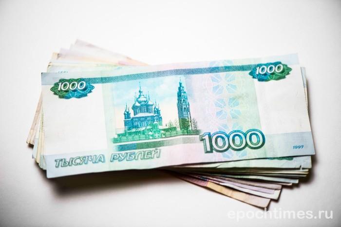 Новосибирский водитель вернул девушке забытые 2 миллиона рублей