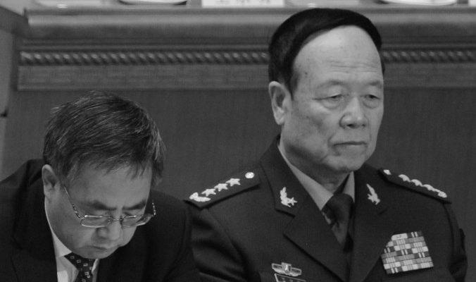 Январская встреча стала прологом к дальнейшим чисткам в армии Китая