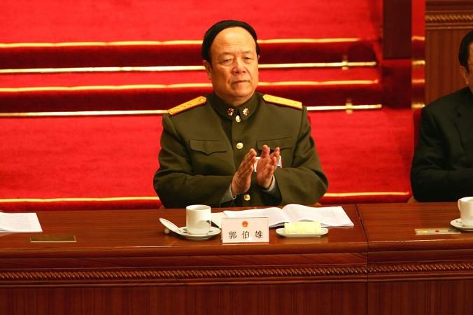 Го Босюн, китайский генерал