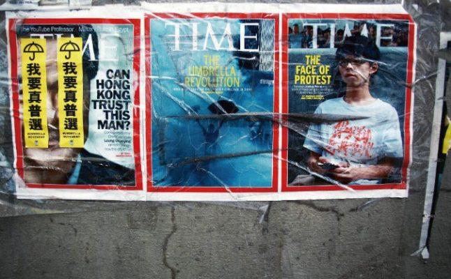 Протестное искусство зонтичного движения в Гонконге представлено в книге