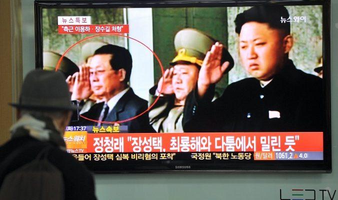 Возможная причина казни дяди лидера Северной Кореи