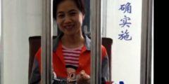 Прорыв блокады Интернета в Китае: Давид против Голиафа
