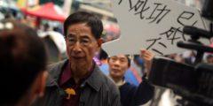 Полиция Гонконга допросит очередных участников «зонтичного движения»