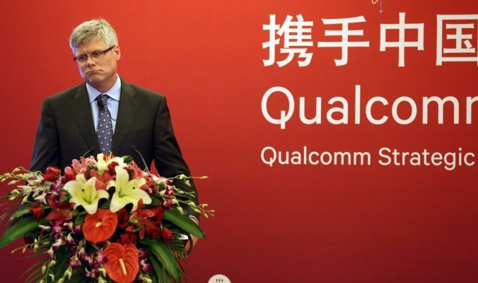 Qualcomm предъявлен самый большой штраф в Китае