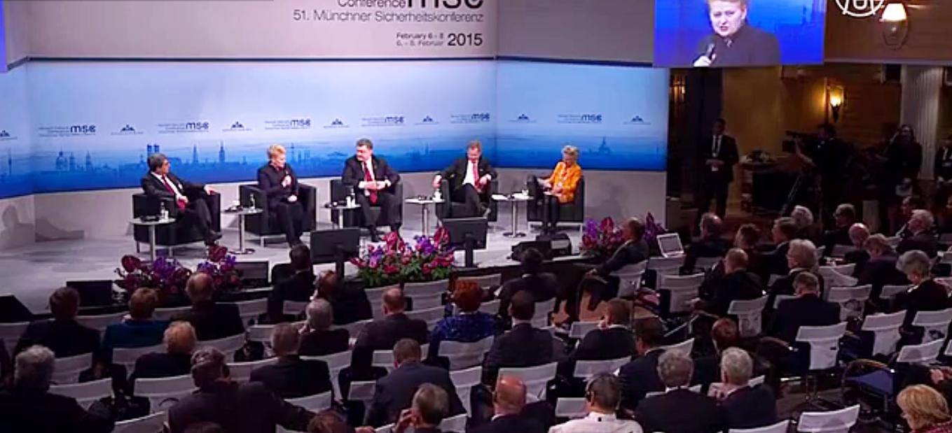 В Мюнхене 8 февраля завершилась конференция по безопасности.  Скриншот видео