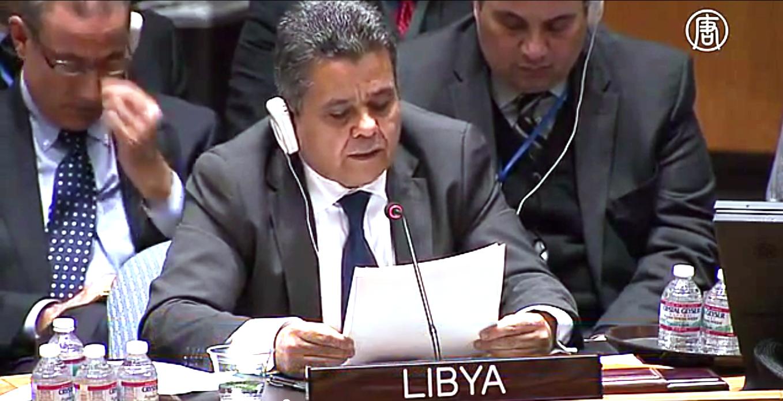 Ливии обратилось к ООН с просьбой снять эмбарго на поставки оружия. Скриншот видео: Телеканал NTD