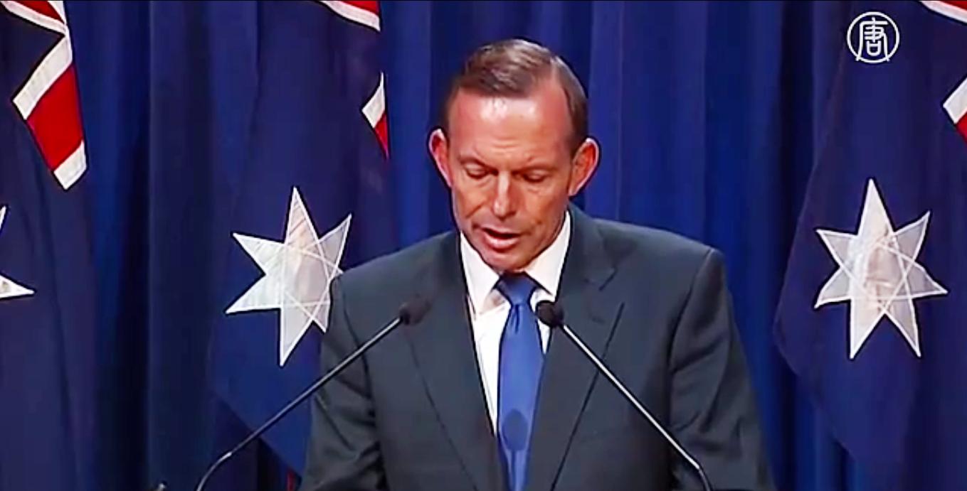 Премьер-министр страны заявил, что некоторые индивидуальные свободы необходимо ограничить ради защиты населения. Скриншот видео: Телеканал NTD