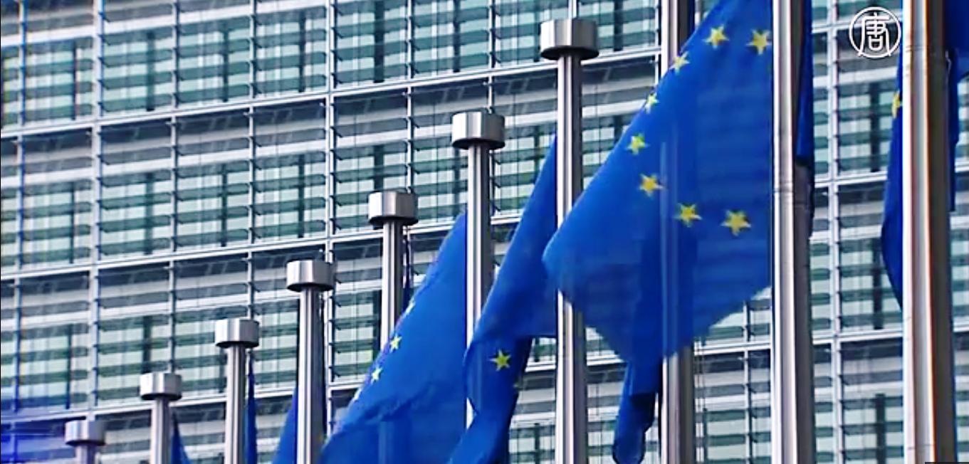 Еврокомиссия начала расследование в отношении системы налогообложения Бельгии. Скриншот видео