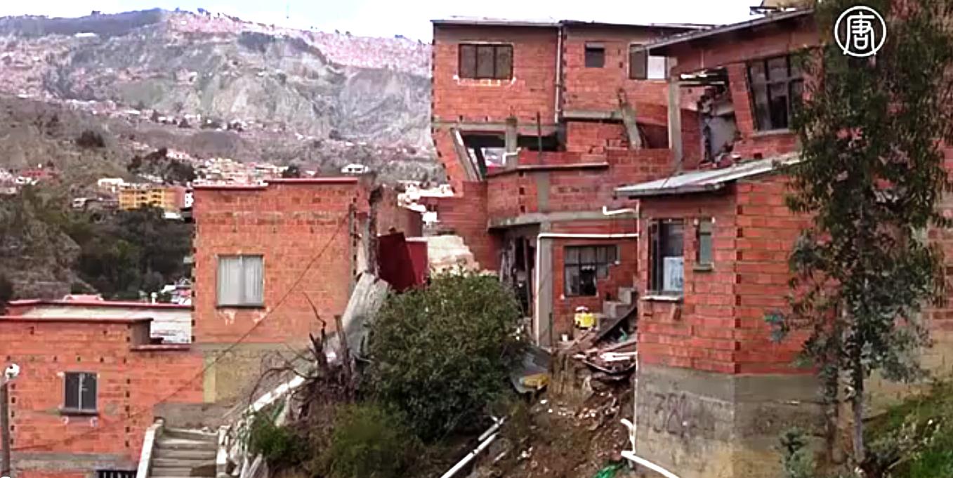 Дома на склонах Ла-Паса могут рухнуть из-за «эффекта домино». Скриншот видео
