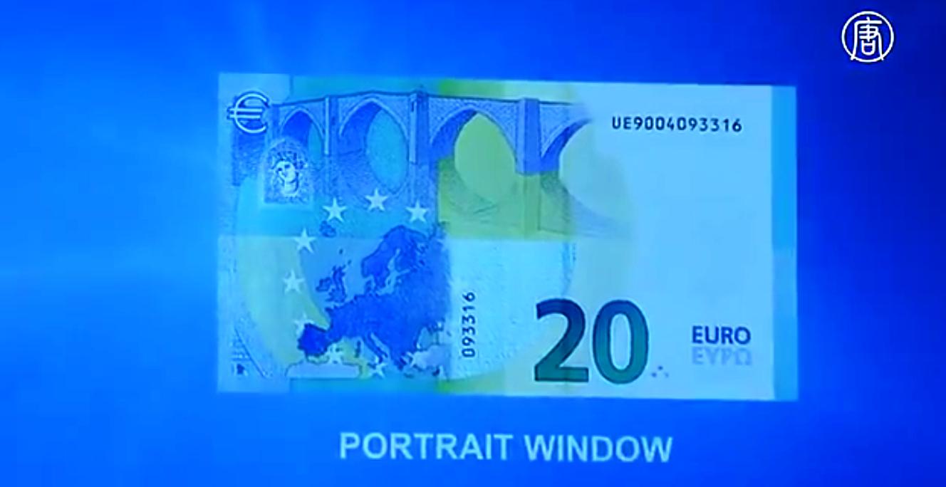 Новая банкнота поступит в обращение в ноябре текущего года. Скриншот видео: Телеканал NTD