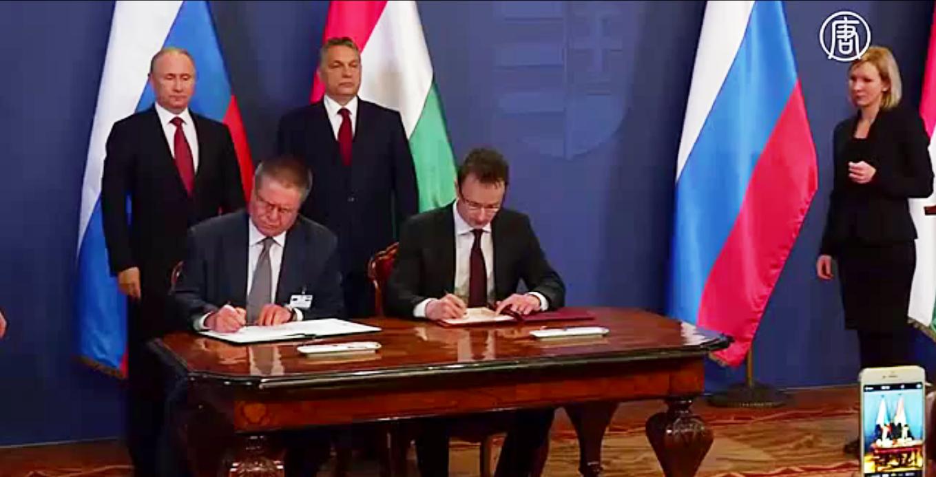 Венгрия и Россия на политическом уровне договорились о поставках газа. Скриншот видео: Телеканал NTD