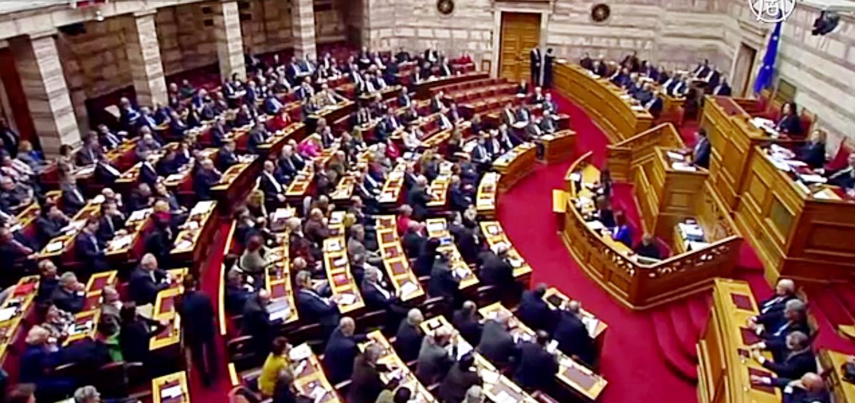 Министры финансов ЕС не смогли договориться со своим коллегой из Греции. Скриншот видео