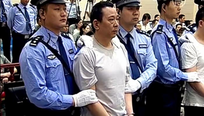 В Китае казнили миллиардера Лю Ханя (видео)