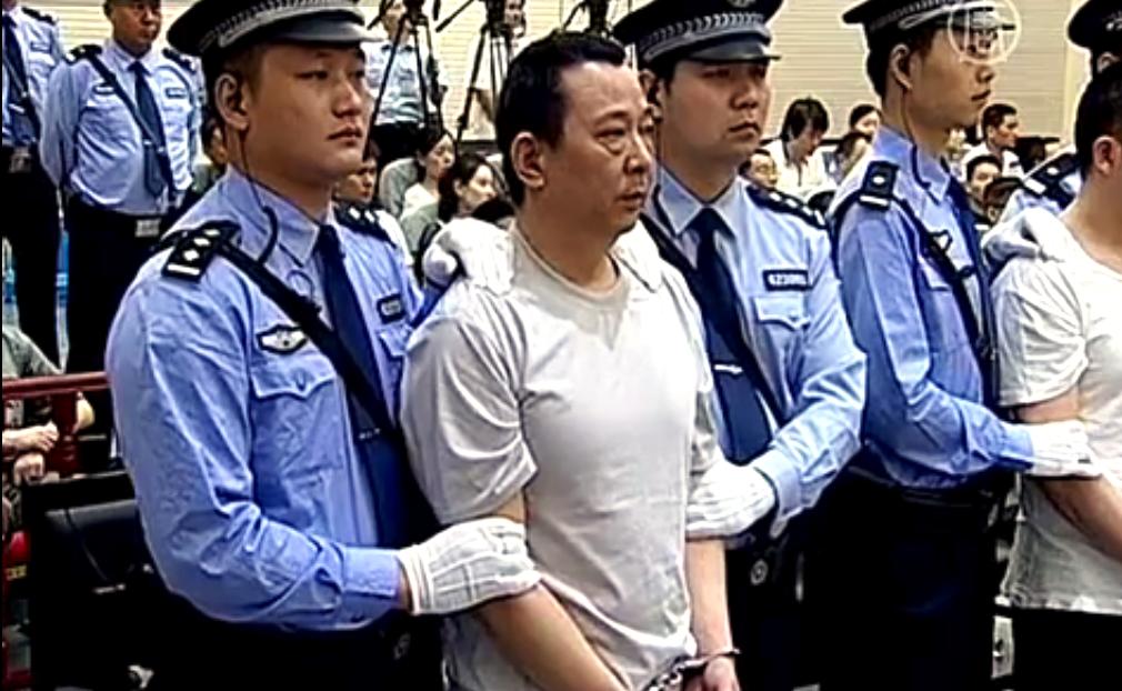В Китае казнили миллиардера Лю Ханя. Скриншот видео