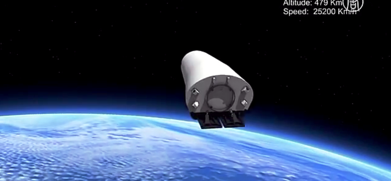 Многоразовый космический корабль готов к первому полёту. Скриншот видео