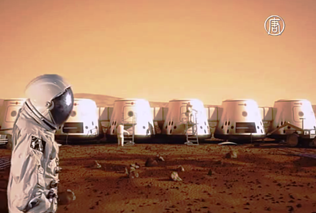 Вылет на Красную планету намечен на 2024 год. Скриншот видео: Телеканал NTD