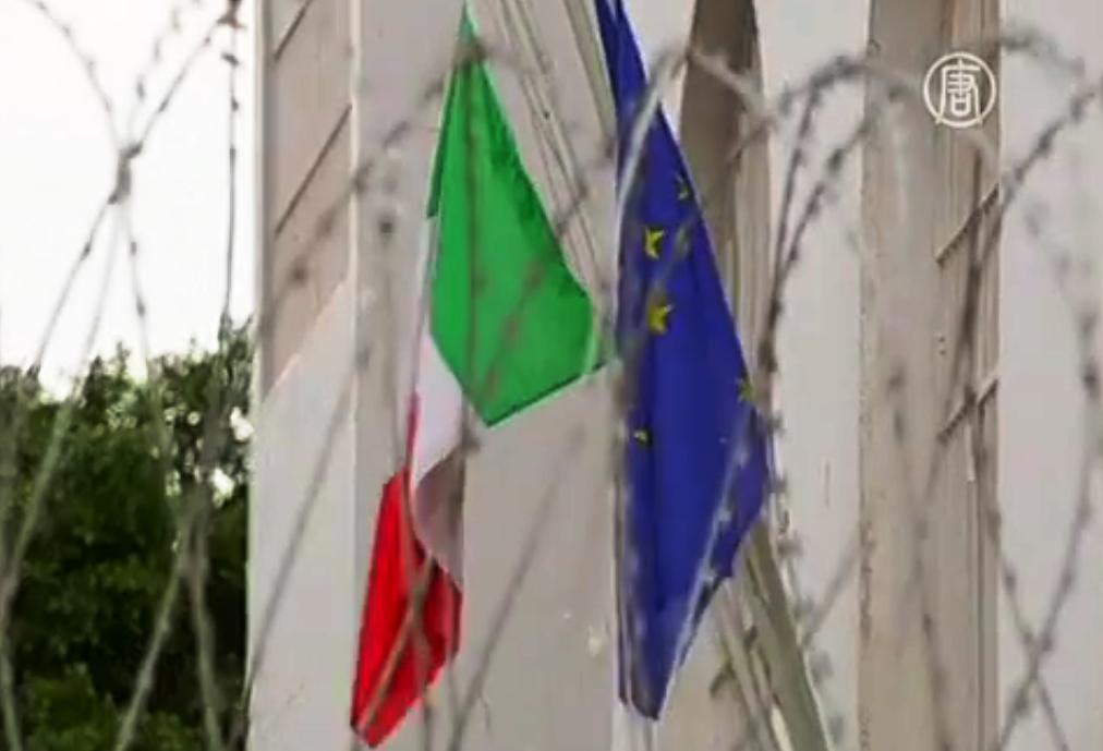 Обзор мировых событий. Скриншот видео: Телеканал NTD