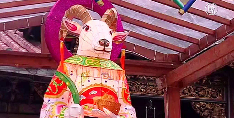 19 февраля наступил Новый год по Китайскому календарю, год овцы. Скриншот видео: Телеканал NTD