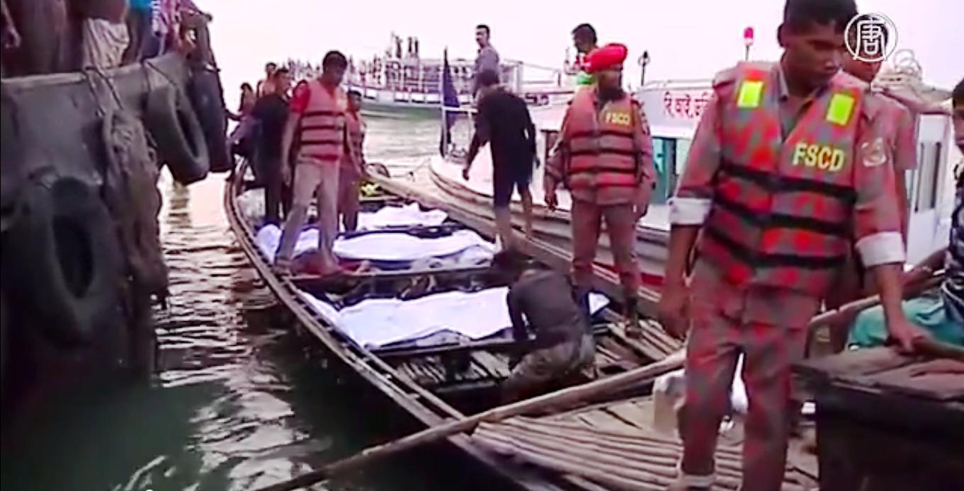 В Бангладеш продолжается спасательная операция после крушения парома «Мустафа». Скриншот видео: Телеканал NTD