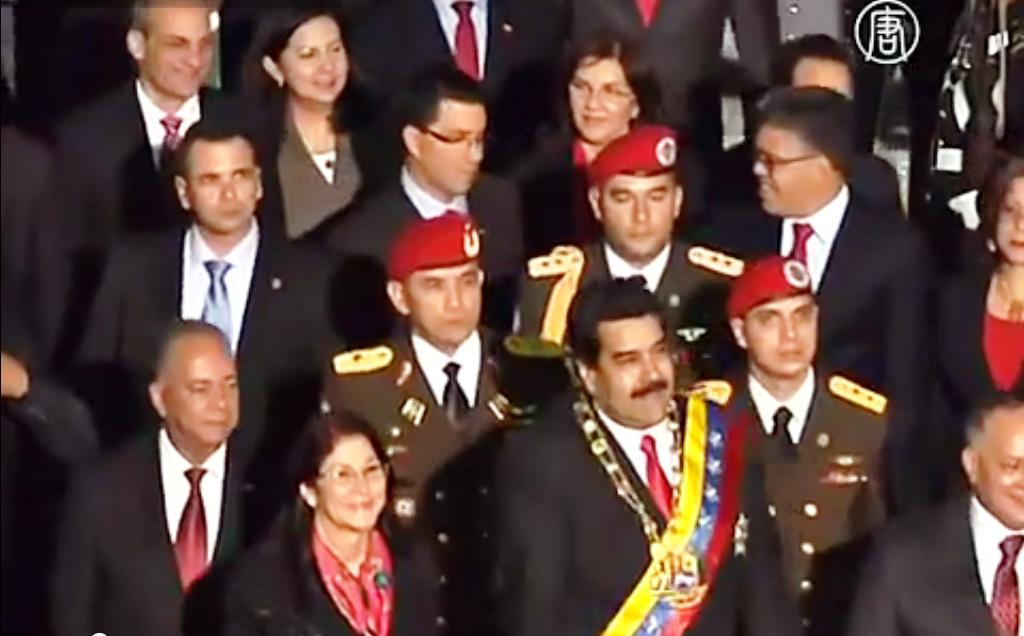 США ввели новые санкции в отношении Венесуэлы. Скриншот видео