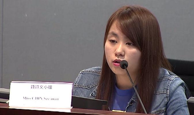Подругу активиста из Гонконга не пустили в материковый Китай