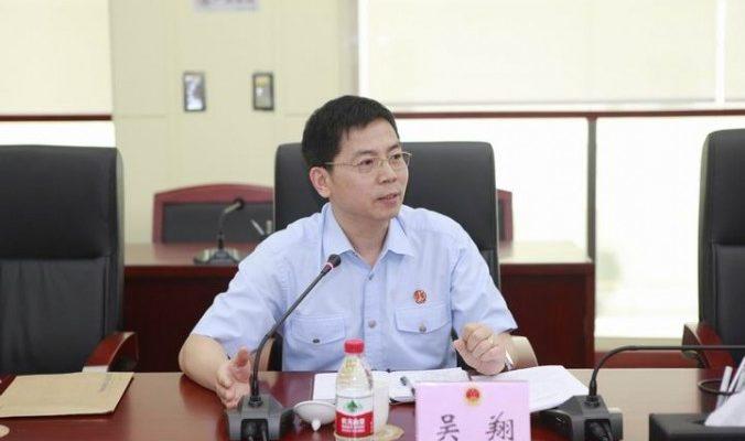 Китайский чиновник призвал начальников раскрыть их активы